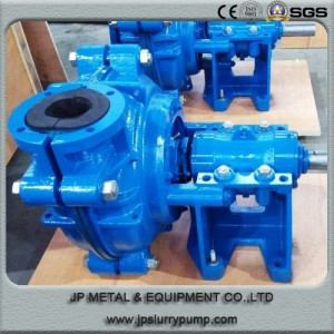 AHR Rubber Lined Slurry Pump